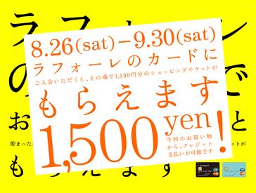webA_0826-0930